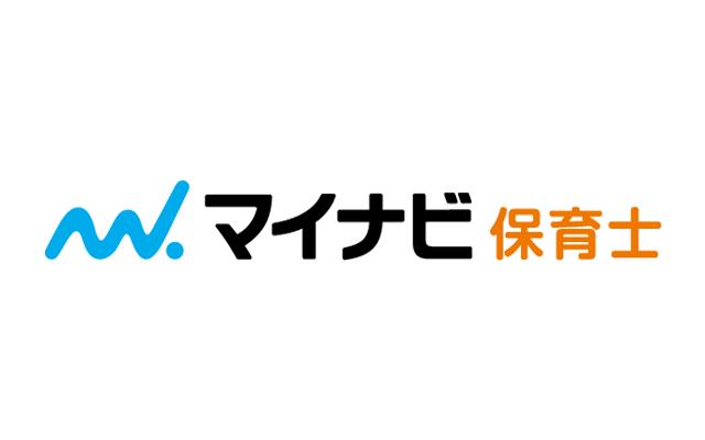 【東京都江戸川区/東京メトロ東西線】1951年開設。地域に根付いた保育園です!