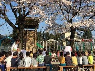 2016年度&2017年4月勤務★新卒・第二新卒歓迎♪【鶴田駅】子どもたち一人ひとりの個性や夢を膨らませるアットホームな園です♪