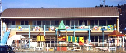 【正社員募集!!】呉市*元気いっぱいの明るい保育所で働きませんか?保育士も子どもたちものびのび生活しています♪
