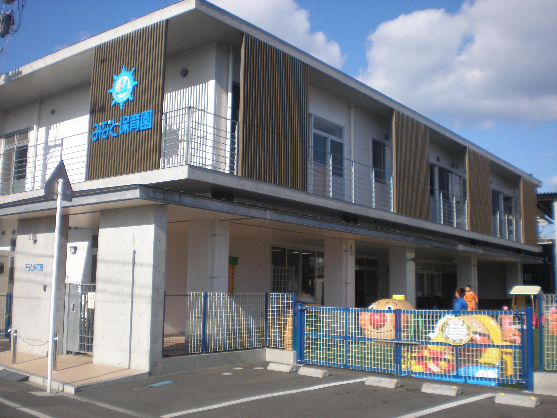 【契約社員募集!!】正規登用あり!◆新居浜市◆子ども達とおいしい料理を作り食育に力を入れています♪