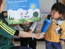 【正社員募集!!】淵野辺駅◆日本初のインターナショナル認可保育園で一緒に働きませんか?子どもが大好き!英語を生かしたい!大歓迎です♪