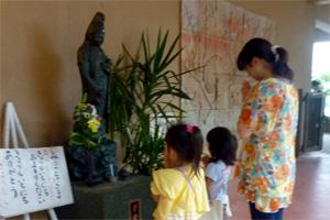 2017年6月から勤務【正規職員】保育士 ★ 一緒に子どもの心によりそい共感する保育をしましょう。