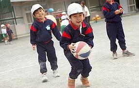 急募!!【パート】★ つきみ野駅・中央林間駅 ★子どもとともに成長できる幼稚園で働きませんか?