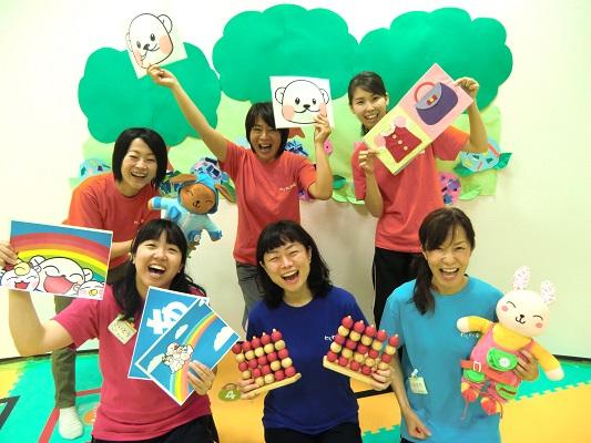 【正社員】保育士 ★ 松戸駅チカ ★ 児童発達支援&放課後デイサービスで、子どもたちをわくわくのびのび指導しましょう♪