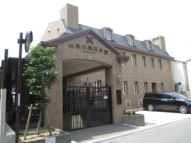 【正社員】★東大阪市★ 子どもが大好き!! 子どもと一緒に、先生も大きく成長することを大切にしています♪