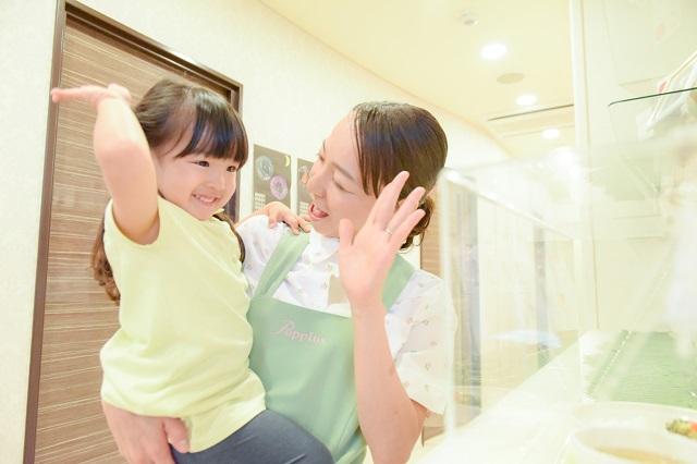 【認可保育所】Nicot富士見台の求人画像