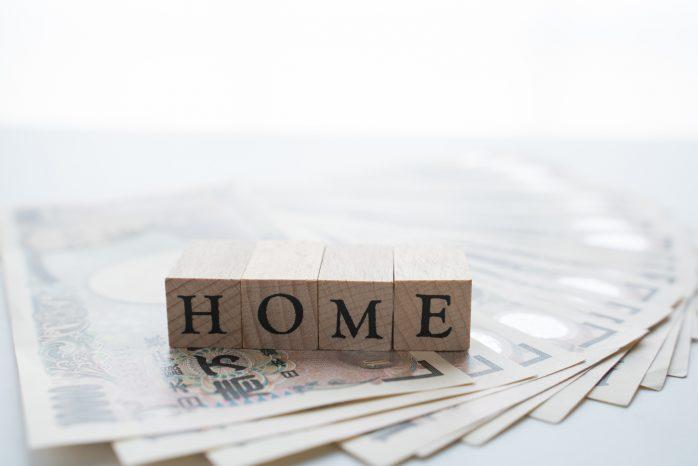 住宅ローン控除はいつまで受けられる? 申請方法や期限も紹介