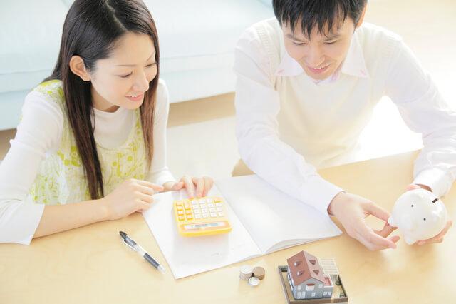 初めて家を建てる方の年収や購入資金、ローンの返済方法の平均
