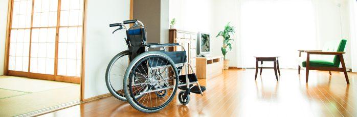 バリアフリー注文住宅における高齢者が快適に過ごすためのポイント