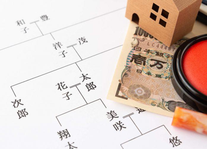 土地や住宅など、不動産の名義変更をする方法とは? 税金への影響や注意点についても解説