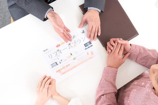 リフォーム会社を選ぶ前に知っておくべき2つのポイントと契約時の注意点