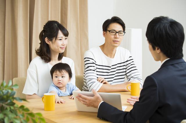 相談する家族