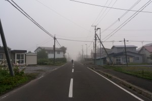 Riding in the morning fog