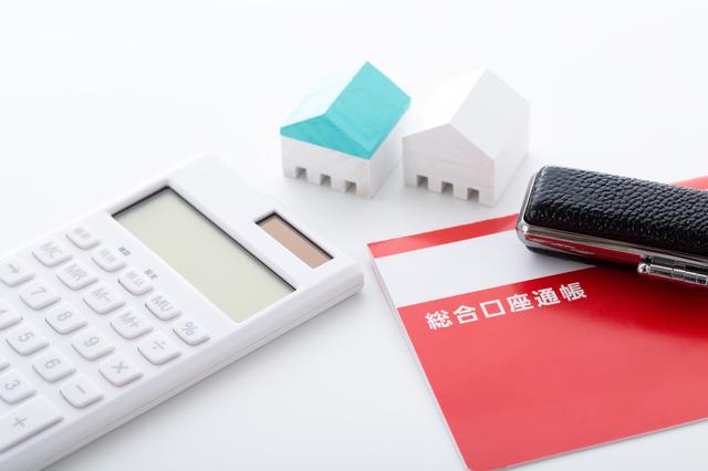 住宅購入予算