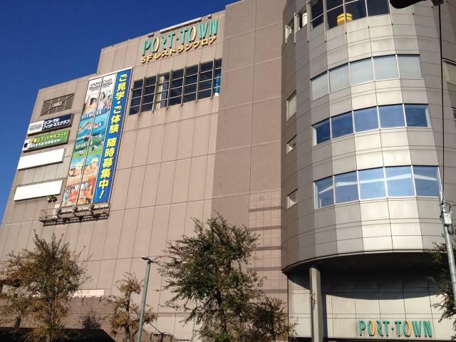ショッピングセンター「千葉ポートスクエア」