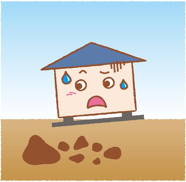 軟弱地盤についても防災の観点から注意したいです。