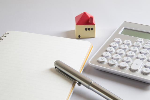 住宅補助制度を利用する際の注意点