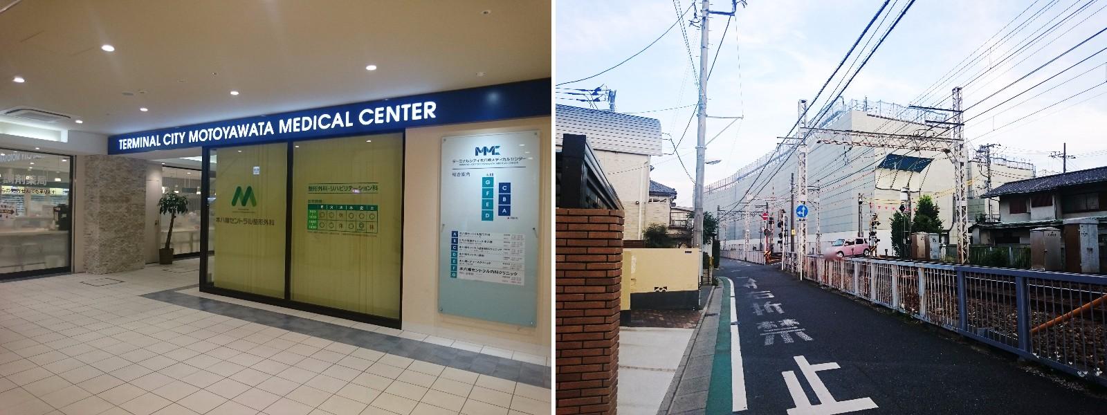 『ターミナルシティー本八幡メディカルセンター』と『市川市役所』