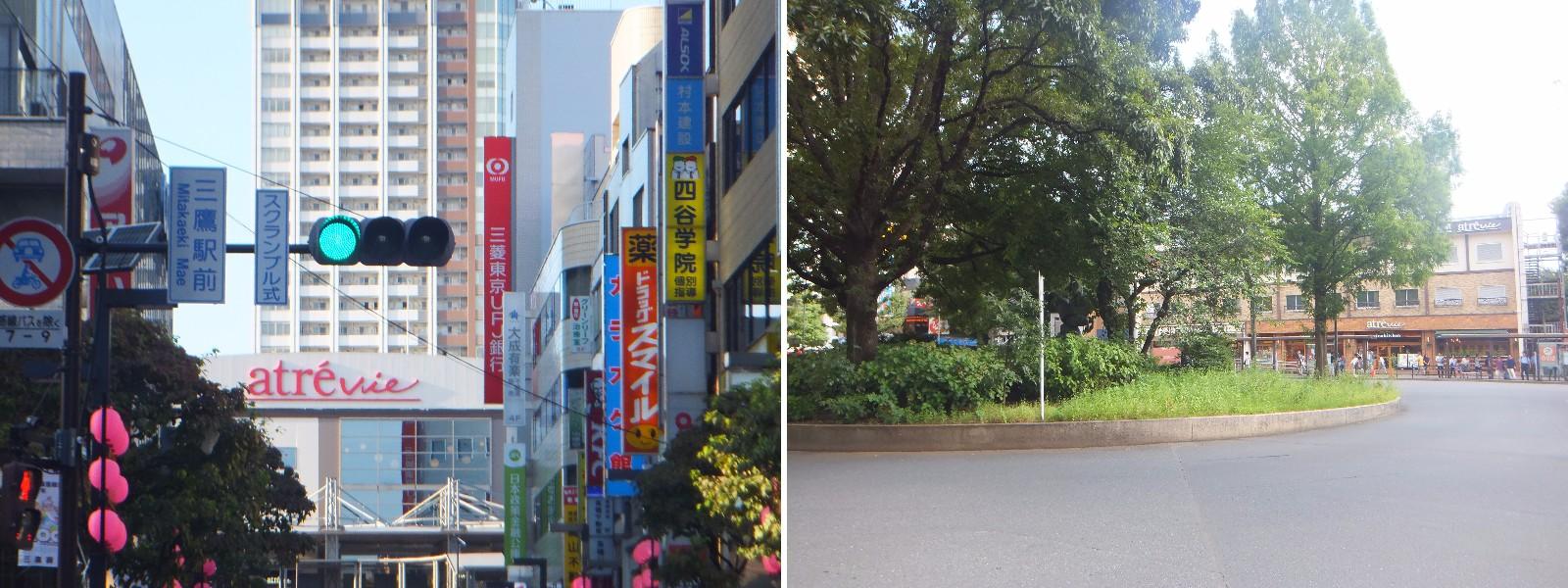 三鷹駅南口中央通りスクランブル交差点と、三鷹駅北口ロータリー