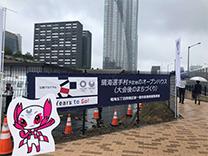 晴海選手村予定地のまちづくりオープンハウス&環状2号線施設見学会に行ってきました!