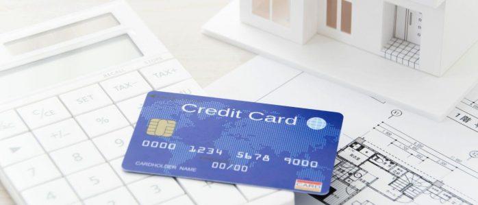 家賃の支払い、クレジットカードを使うメリットとは?