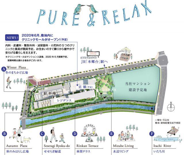 ⑤パークホームズ横浜本郷台リバーサイドヴィラの配棟図