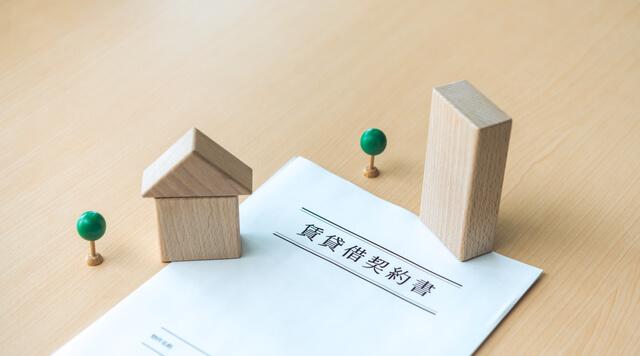 賃貸借契約を引き返せないケースはある?