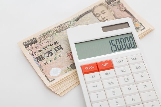 月収18~19万円の場合、手取りは15万円