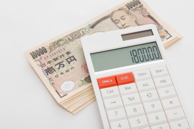 手取り18万円になるのは、月収22万~23万円の人