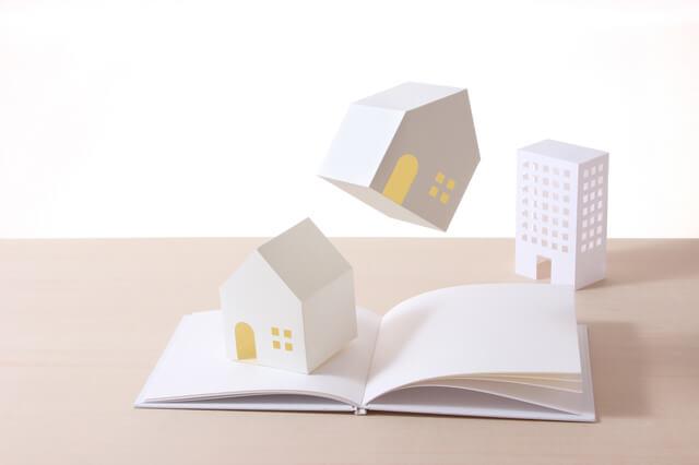 賃貸住宅に住む場合、一般的に入る保険