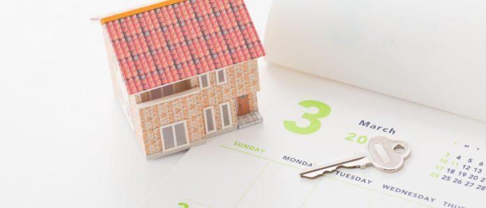賃貸アパートやマンションの入居日はいつ?調整できる?