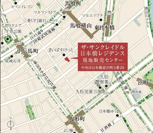 ザ・サンクレイドル日本橋レジデンスの周辺地図