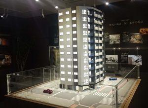 リビオ日本橋鞍掛ザ・レジデンスの建物模型