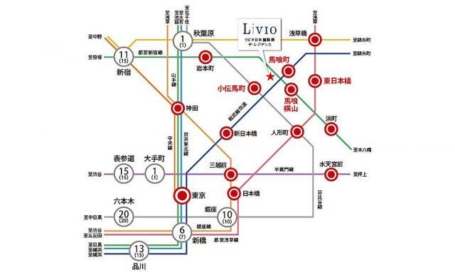 リビオ日本橋鞍掛ザ・レジデンスの交通アクセス図