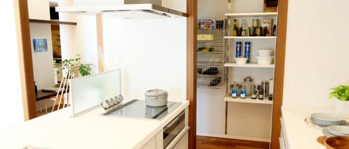 便利なキッチンパントリーの特徴&使いやすい間取りについて