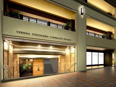 ヴェレーナ横浜反町駅