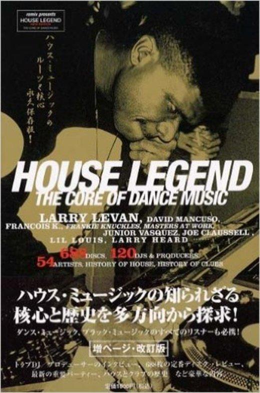 HOUSE LEGEND