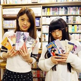 シュアン + 和田輪