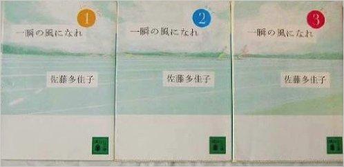 本屋大賞歴代一位の中でも本当に面白い小説おすすめ7選!