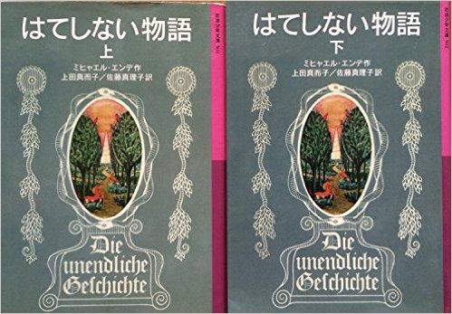 中学生におすすめのファンタジー小説5選!