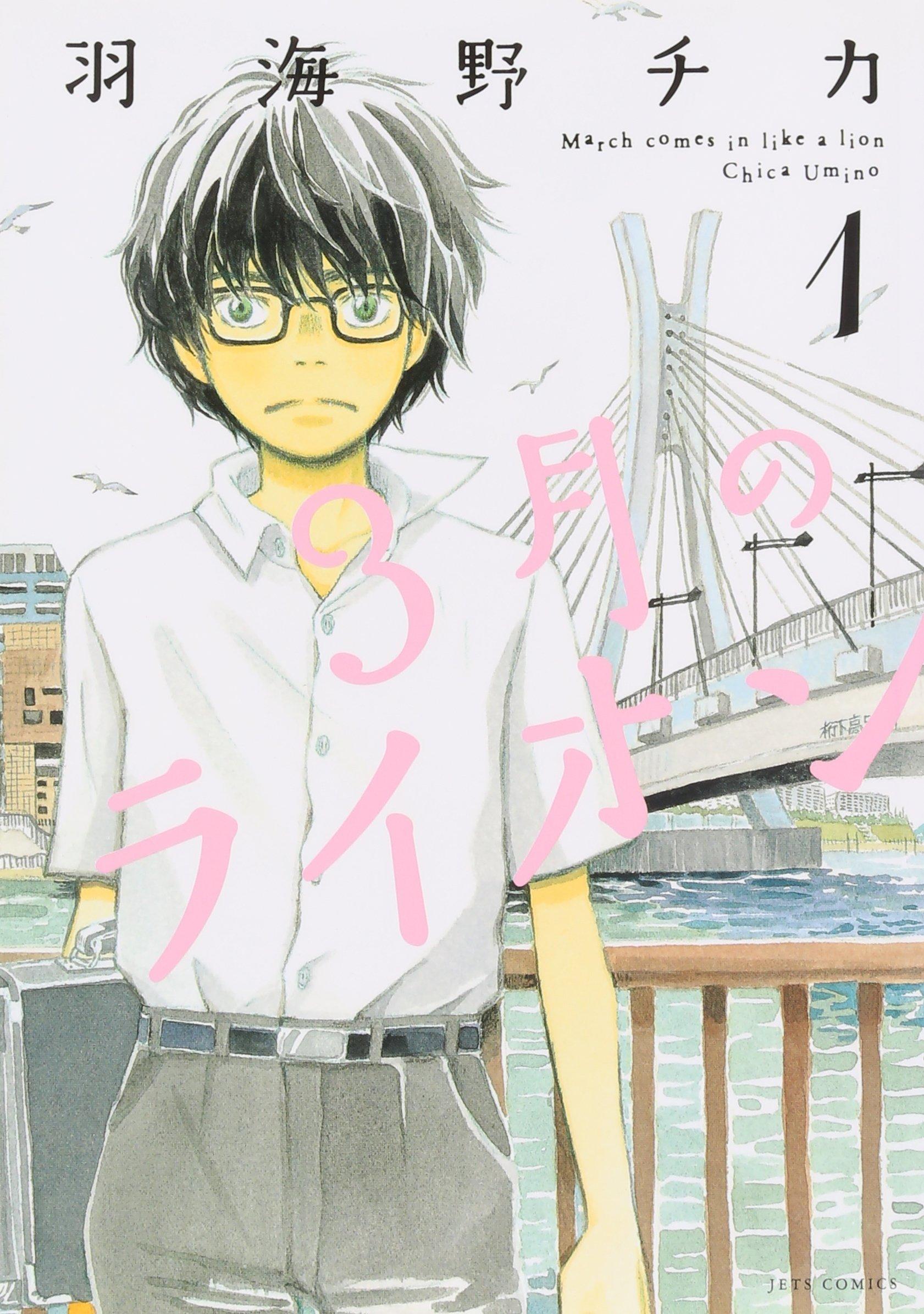 【泣けると話題】大人向け感動漫画おすすめ5選!