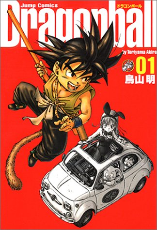 最高に面白いおすすめ完結済み少年漫画ランキングベスト13!【30巻以上】