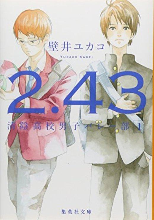 壁井ユカコのおすすめ作品5選!様々な青春小説を描く