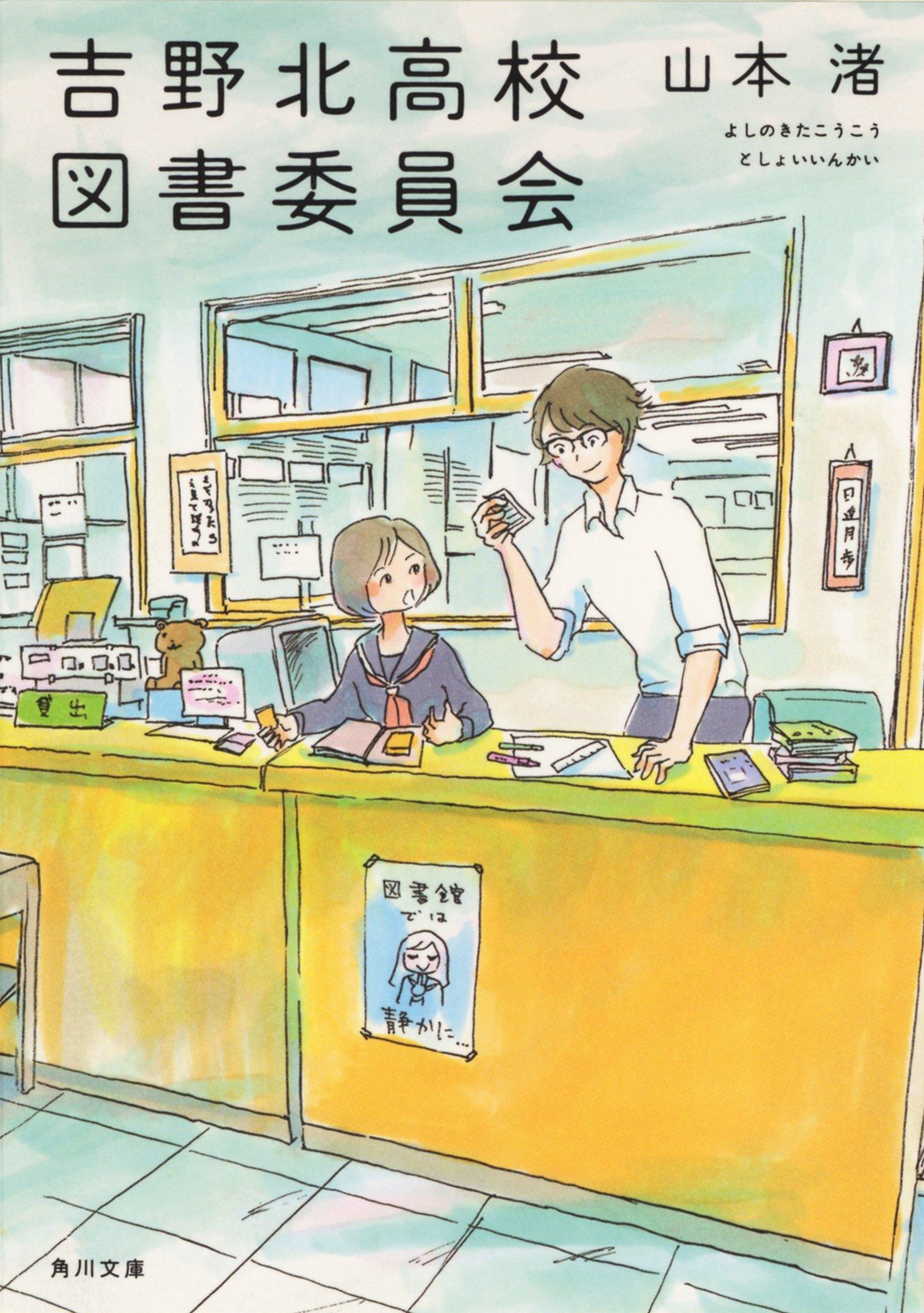 おすすめの青春小説6選!恋愛、友情、一瞬の煌めきを描いた作品