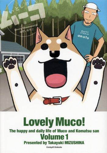 おすすめ犬漫画ランキングベスト5!癒し系から涙モノまで