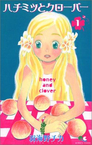 ヒロインが可愛いおすすめ少女漫画ランキングベスト5!【絵が綺麗】