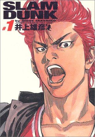 【完結済】ジャンプの感動漫画おすすめ5選!不朽の名作に泣ける!