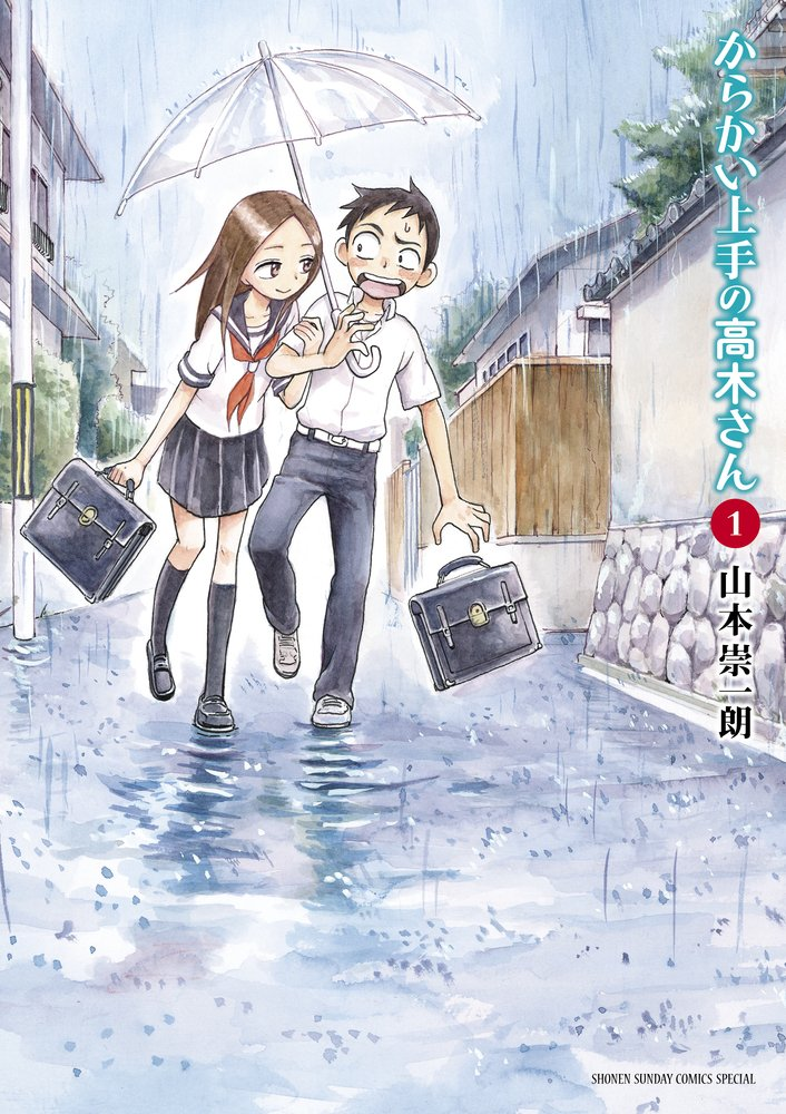 【少年誌掲載】おすすめ恋愛漫画5選!
