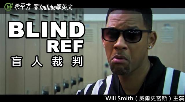 籃球 英文
