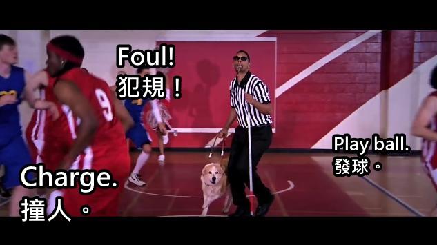 4.foul_cht